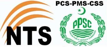 Find NTS latest new jobs 2020 in Pakistan