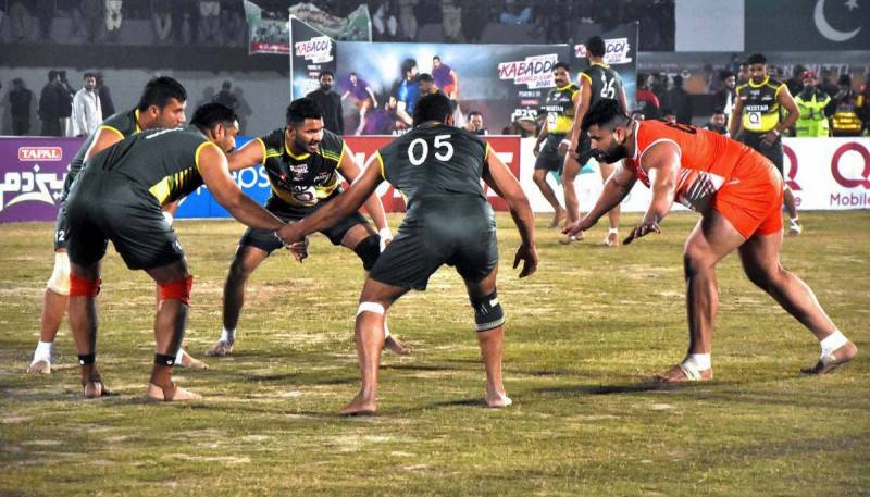Kabaddi World Cup 2020 – Pakistan vs India Kabaddi Match