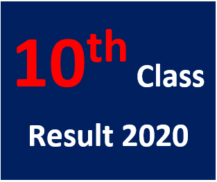 10th Class Result 2020 of All Boards in Punjab Updated Check online