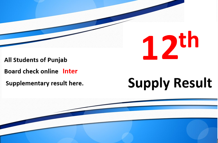 Check online Inter 2nd Year Supplementary Result 2020 BISE All Board