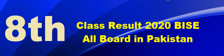 Get PEC 8th Class Result 2020 Check Online by Roll No