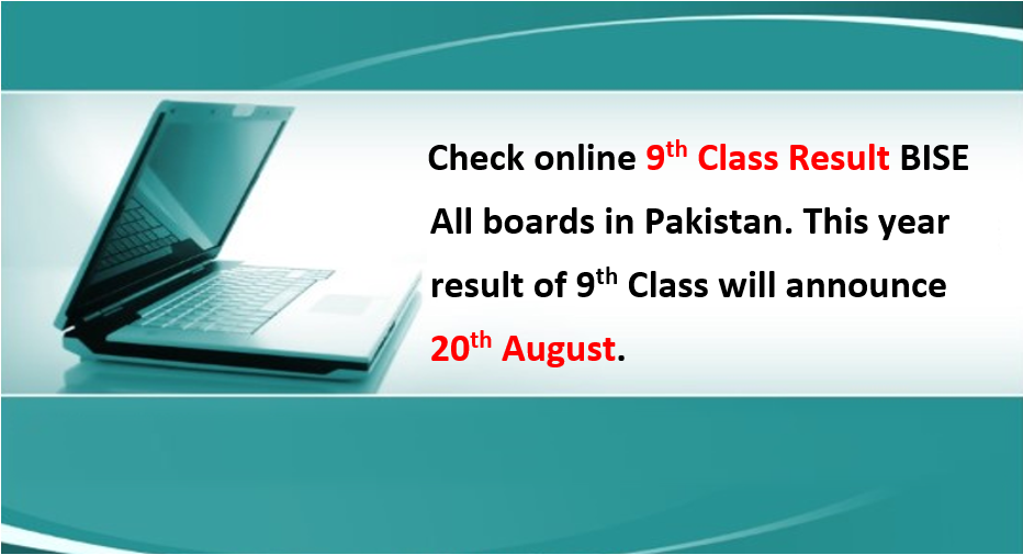 Check online 9th Class Result 2020 here.