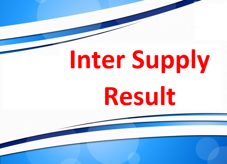 Check Inter Supply Exams Result
