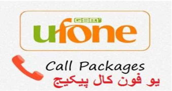Ufone Call Package 2020 (Hourly, Daily, Weekly, Monthly) Update