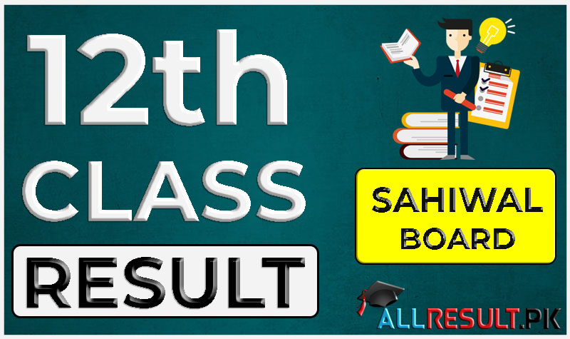 2nd Year Result 2020 Sahiwal Board online check