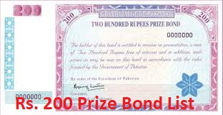 Rs. 200 Prize Bond List 2020 Check Online Latest Draw Result and Draw Date