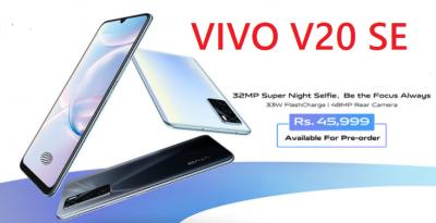 VIVO V20 SE Premium Smartphone